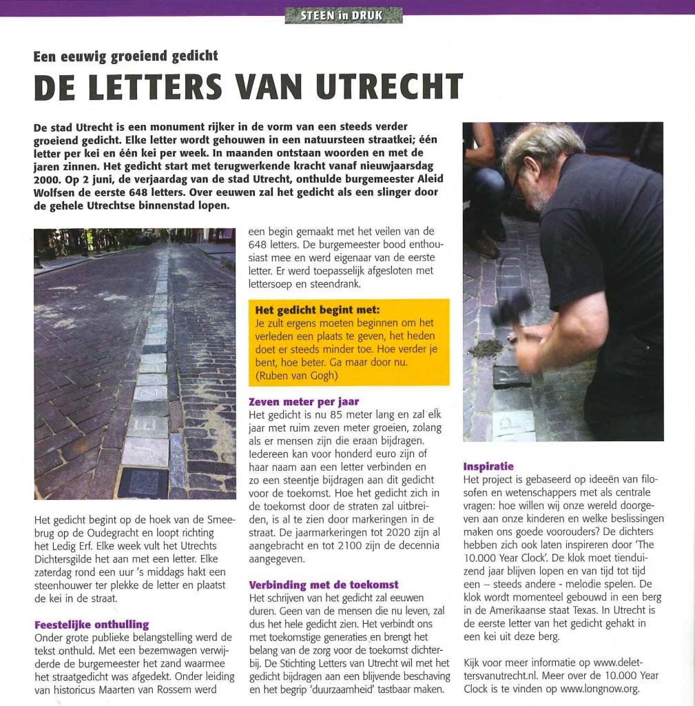 """Raimond Nuvelstijn berichtte over de Letters van Utrecht - """"een eeuwig groeiend gedicht"""" in het journal STEEN in DRUK van juli 2012"""