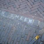 Letter 776 in de straat