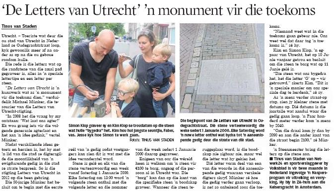 Artikel in het Volksblad 26 juli 2016